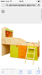 Продам детскую кровать Фруттис со столом и матрацем в отл состоянии